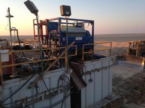 CENTRIFUGE RIG UP WITH WOC